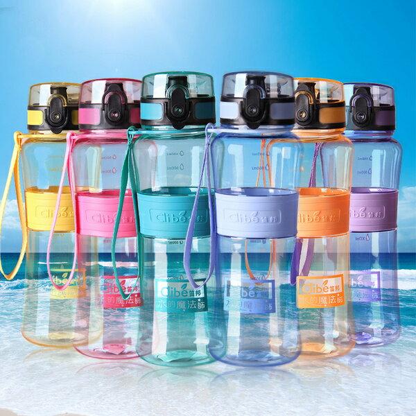600ml 太空水壺 水壺 健康水壺 彈蓋水壺 隨行杯 矽膠封口 魔法杯 ✤朵拉伊露✤