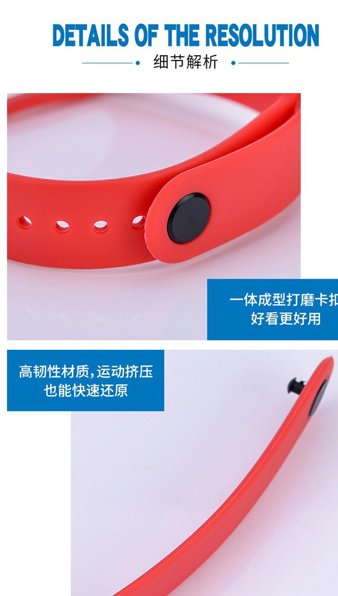 【台灣現貨】小米手環單色腕帶 迷彩腕帶 矽膠替換帶 小米手環4 小米手環3 小米手錶 智慧手錶 智慧手環 運動手環 6
