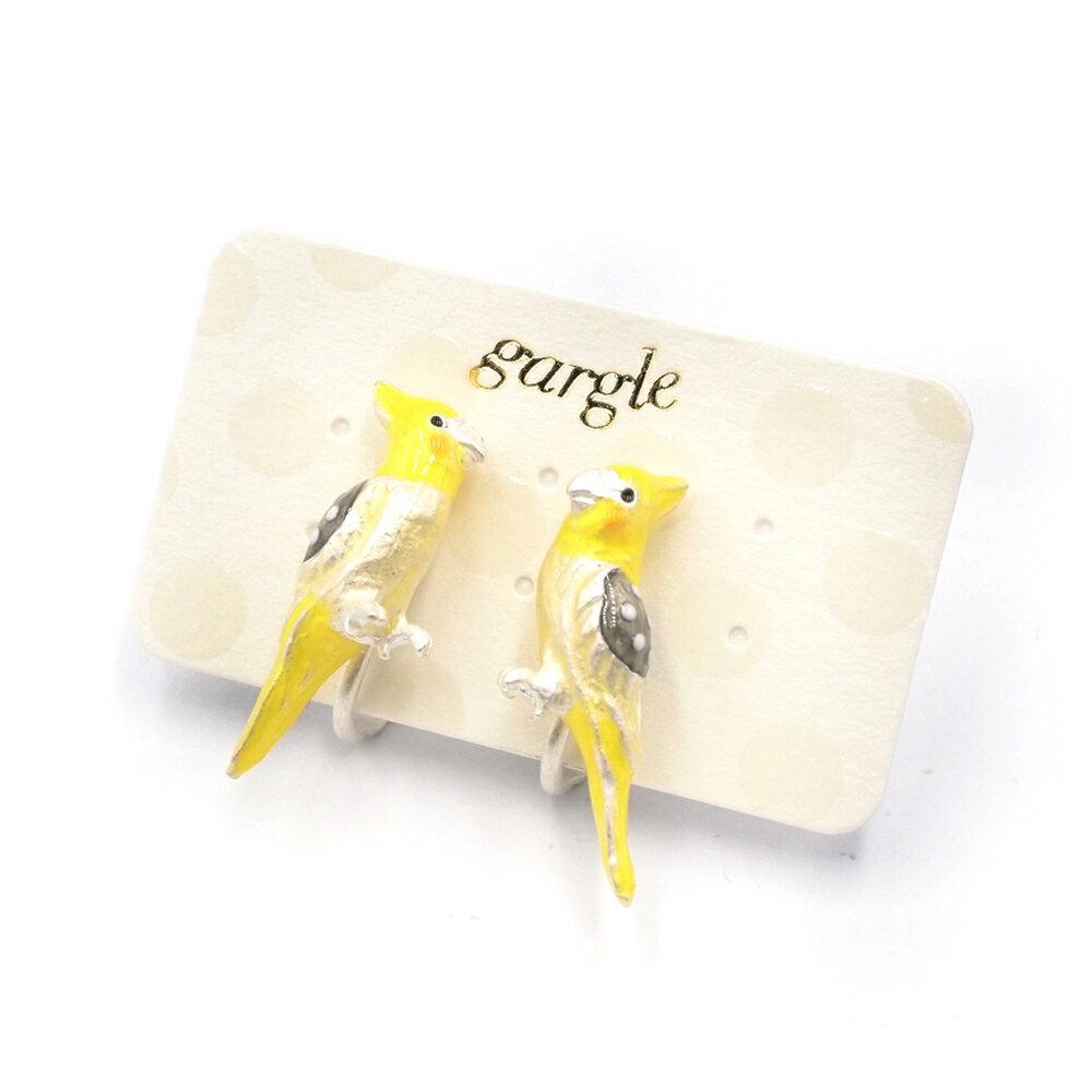 〔APM飾品〕日本gargle 春風鳥語玄鳳鸚鵡耳環 (耳針款) (耳夾款) (抗過敏)