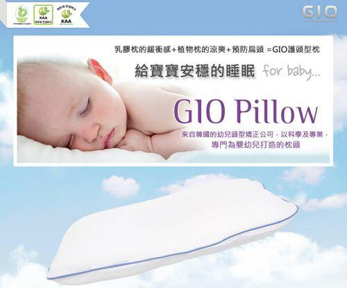 GIO Pillow 超透氣護頭型枕-M號 (藍 / 白 / 粉)【悅兒園婦幼生活館】 1