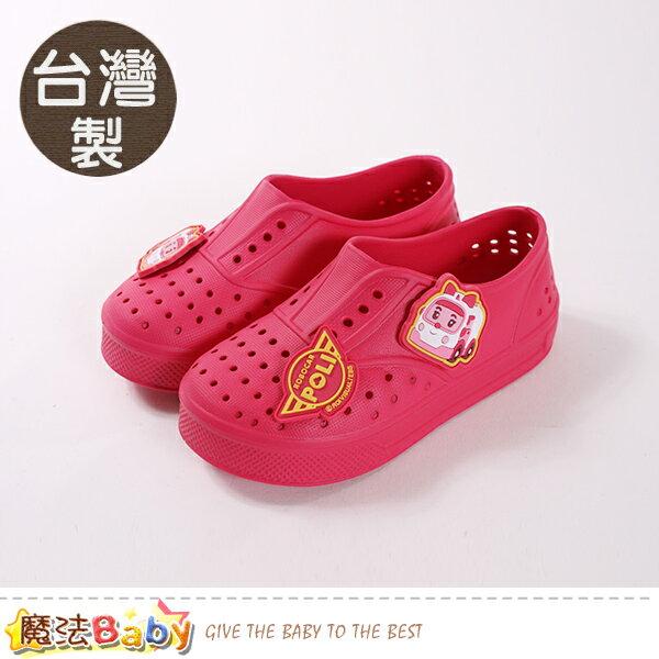 女童鞋台灣製POLI正版安寶款水陸洞洞鞋魔法Baby~sa81612