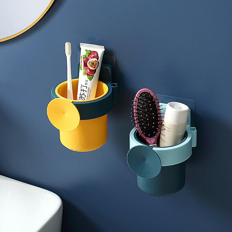 宿舍浴室牙刷架衛生間吸壁式置物架家用多功能漱口杯帶掛鉤