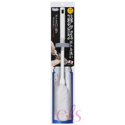 日本SANKO 纖維式清潔刷、不鏽鋼水瓶清洗刷長柄刷 ☆艾莉莎ELS☆