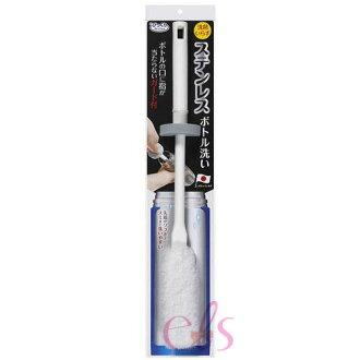 日本纖維式清潔刷、不鏽鋼水瓶清洗刷長柄刷 ☆艾莉莎ELS☆