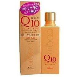 KOSE 高絲 Q10 緊緻活膚化妝水/乳液 (180ml)-HE【Miss.Sugar】【K4005240】