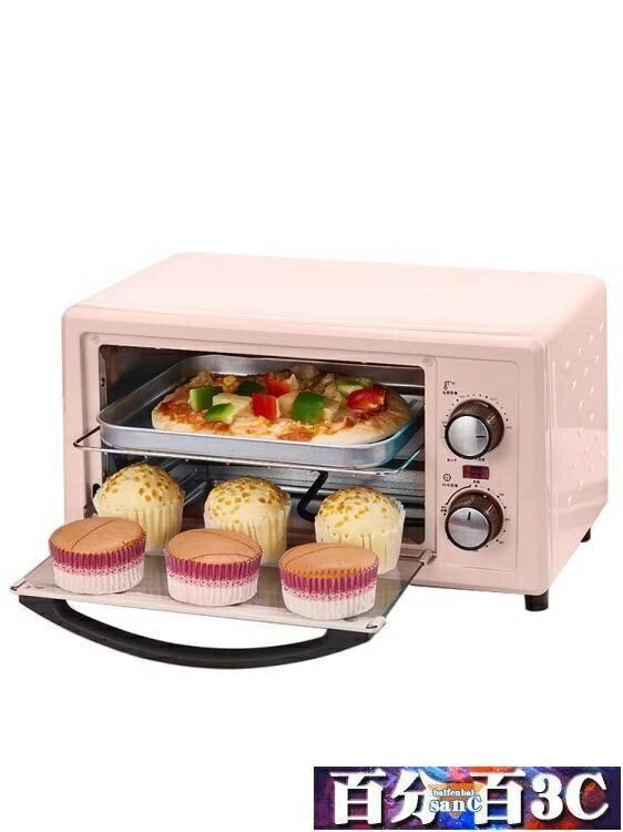 夯貨折扣-烤箱 長虹CKX-11X01電烤箱家用烘焙小型烤箱多功能全自動迷你考箱蛋糕 WJ百分百