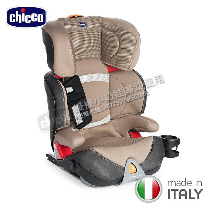 Chicco - Oasys 2-3 FixPlus 成長型汽車安全座椅(ISOFIX汽座) -琉光金