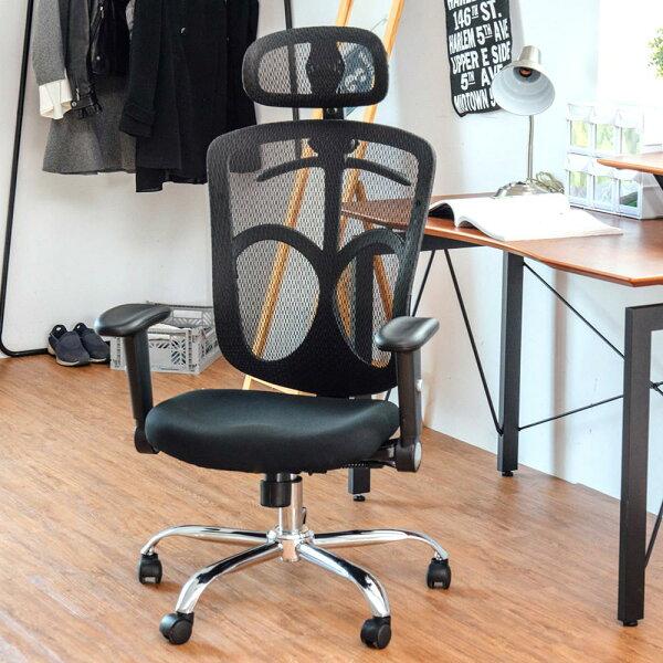 完美主義居家生活館:辦公椅書桌椅電腦椅賈斯丁透氣頭靠高級電腦椅(六色)MIT台灣製完美主義【I0255】