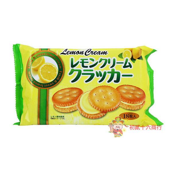 【0216零食會社】日式康陽檸檬夾心餅