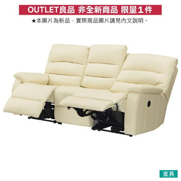 ◎(OUTLET)全皮3人用頂級電動可躺式沙發 BELIEVER IV 福利品 NITORI宜得利家居 0