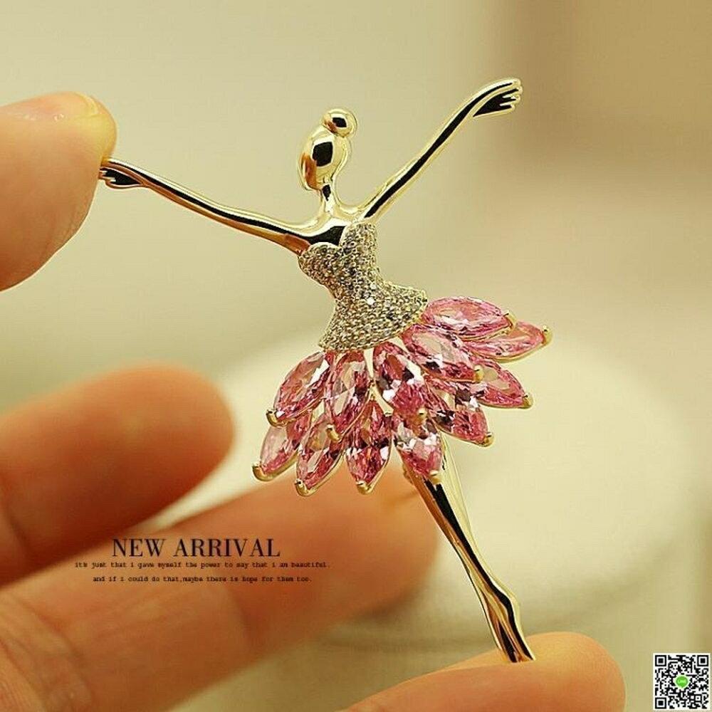 XZ338優雅芭蕾女孩水晶韓版胸針女高檔胸花飾品絲巾外套大衣別針 都市時尚