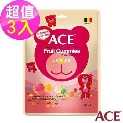 ACE 天然軟糖系列-水果Q軟糖(240g)超值3入組