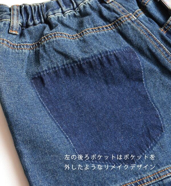 日本e-zakka / 休閒牛仔短褲33617-1900054 / 日本必買 代購 / 日本樂天直送(4900) 8