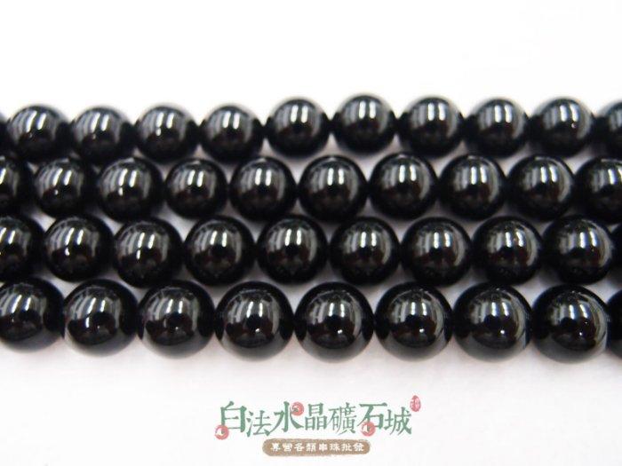 白法水晶礦石城 巴西 瑪瑙 老黑玉髓 黑瑪瑙10mm 色澤-全黑 特級品  首飾材料-單顆訂購區