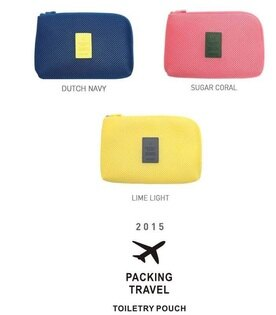 Togo Shop 購物網:☀TogoShop➤多功能防震防摔3C收納袋(粉紅藏青黃色)