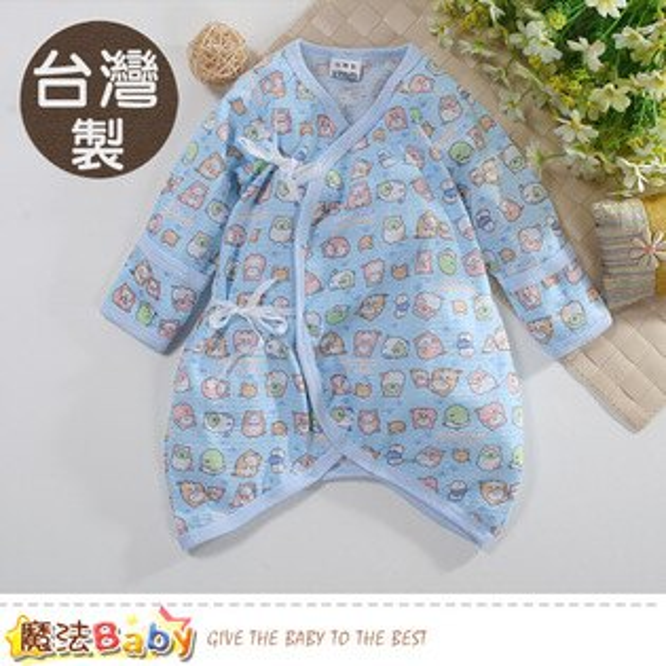包屁衣台灣製嬰兒薄長袖護手蝴蝶衣魔法Baby~k60656