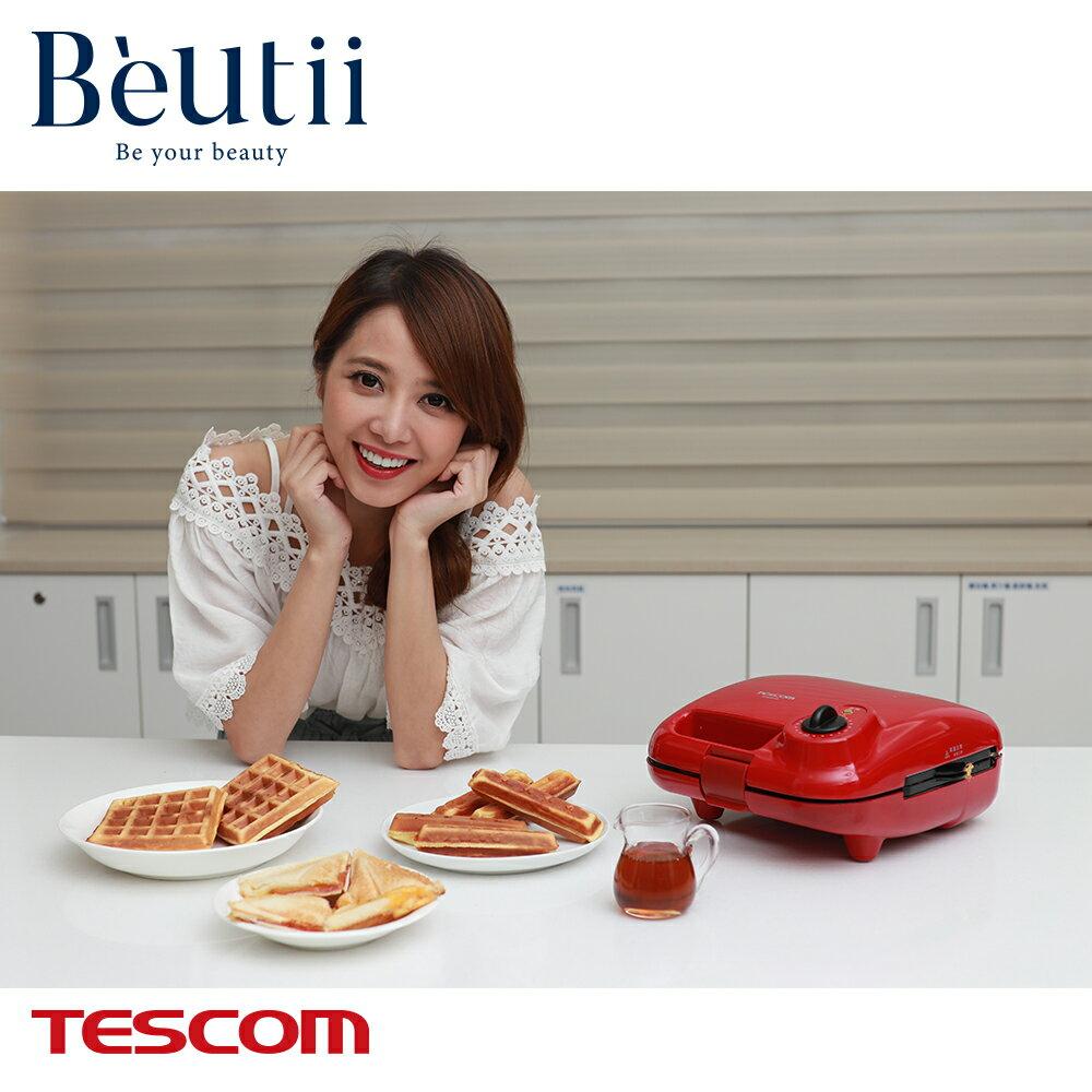 日本 TESCOM HSM530 多功能 鬆餅機 附三種烤盤 熱壓三明治 鬆餅 午茶 三明治機