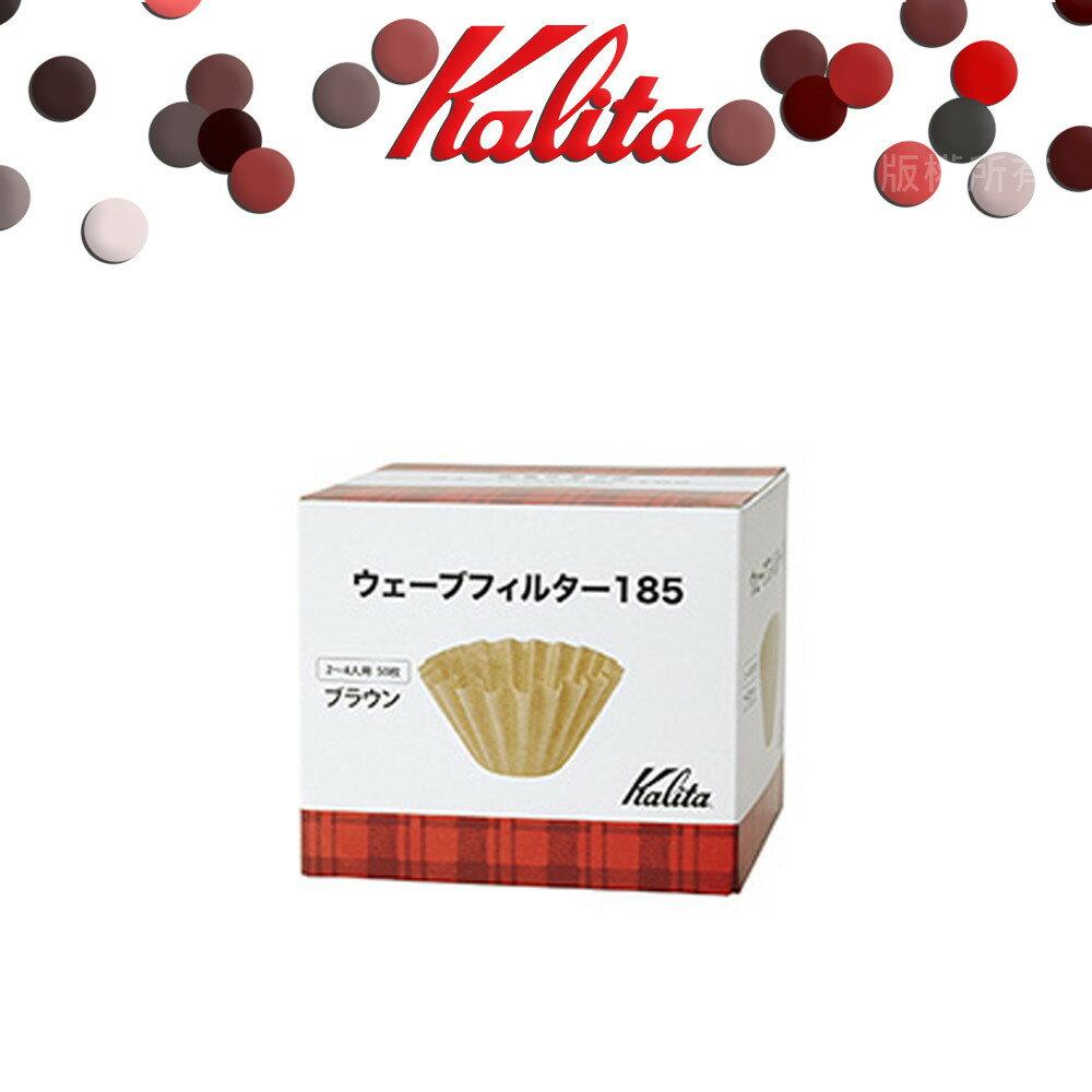 【日本】KALITA 185系列濾杯專用蛋糕型波紋濾紙