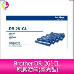 Brother DR-261CL 原廠滾筒(感光鼓) 適用機種:HL-3170CDW、MFC-9330CDW▲領劵再現折200元▲點數最高16倍送▲