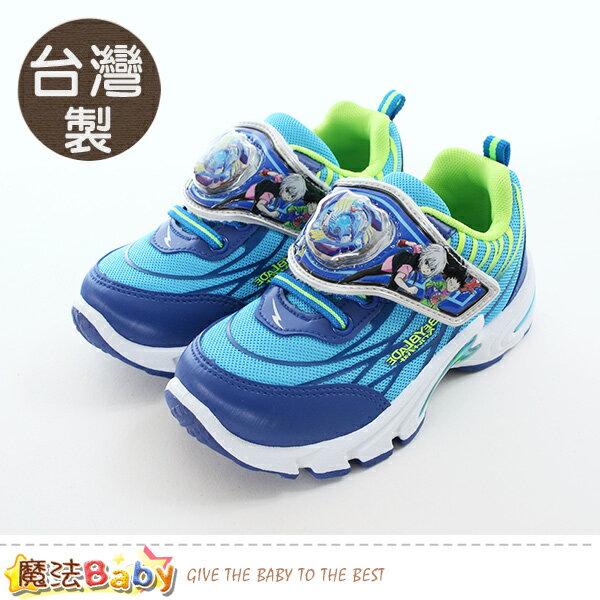 男童鞋台灣製戰鬥陀螺正版閃燈運動鞋魔法Baby~sa85616