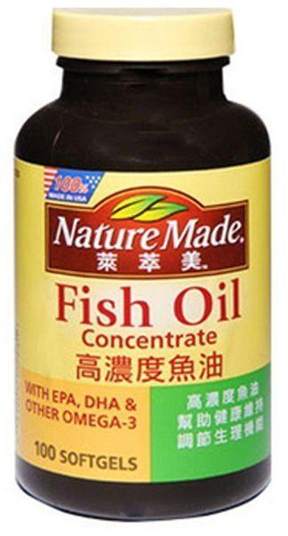 【萊萃美】高濃度魚油 100顆 - 限時優惠好康折扣