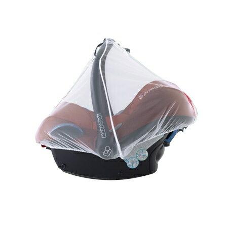 ★衛立兒生活館★Maxi-Cosi 汽座/安全座椅-專用蚊帳(僅適用於CabrioFix新生兒提籃)