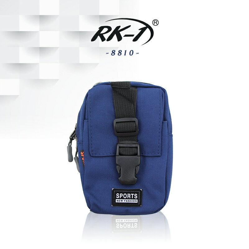 小玩子 RK-1 精品 包包 時尚 出遊 手機套 零錢 腰掛 有型 簡約 方便 拉鍊 RK-8810