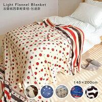 美國隊長 寢具床包推薦到法蘭絨毯【包邊款】(多款花色)145×200cm四季毯- 絲薇諾就在絲薇諾精品寢飾館推薦美國隊長 寢具床包