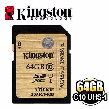 【新風尚潮流】金士頓 記憶卡 SD 大卡 64GB SDXC U3 讀90MB/s 寫45MB/s SDG/64GB