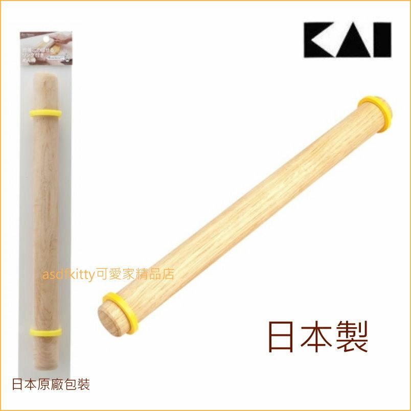 asdfkitty可愛家☆貝印 DL-6311天然木控制厚度桿麵棍/擀麵棍-做餅乾很方便-可當普通擀麵棍-日本製