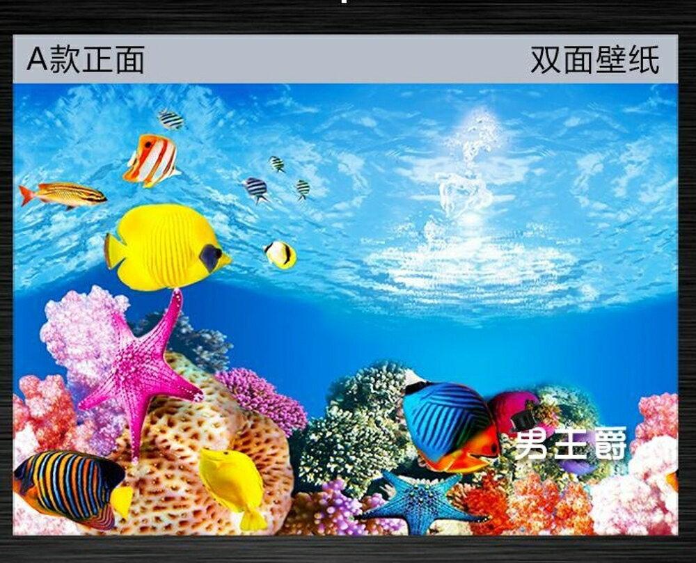 魚缸背景紙畫高清圖3d立體魚缸壁紙背景畫雙面水族箱裝飾魚缸貼紙xw 台灣樂天市場 Line購物