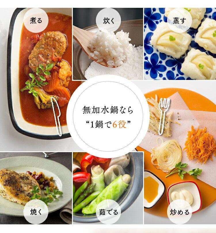 日本IRIS OHYAMA / KITCHEN CHEF / 無加水鍋 / 淺型 / 24cm / MKS-P24S / 兩手提鍋 / 兩手提鍋 / 無水烹調鍋 / 9594429。共3色-日本必買 日本樂天代購(5481*2)。件件免運 4