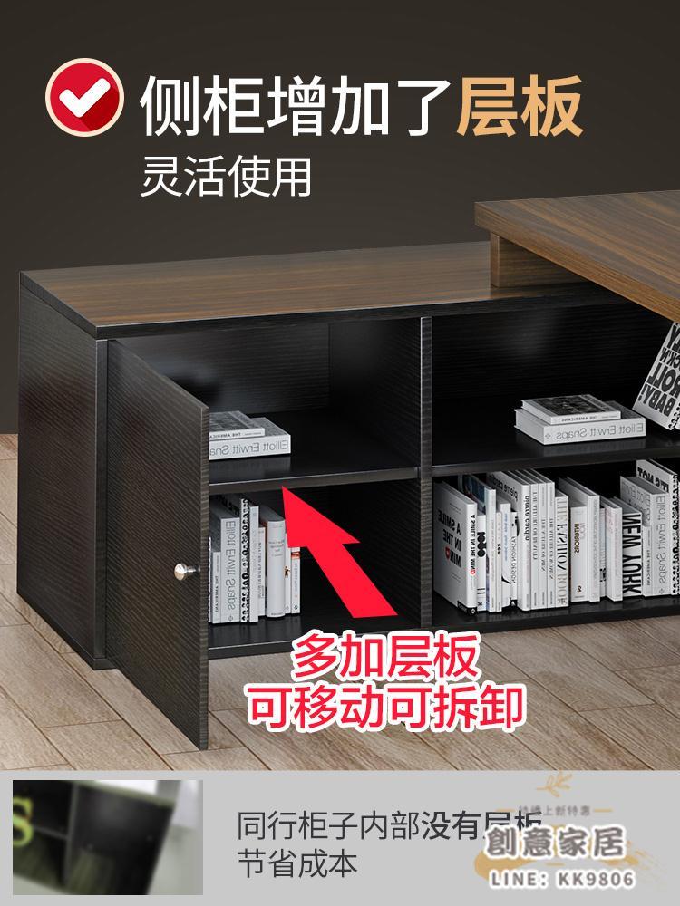 老闆桌  辦公桌椅組合簡約現代老板單人商用辦公室家具大班臺總裁經理桌子CYJJ484