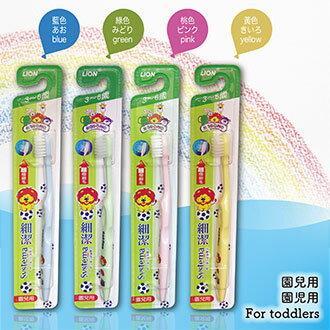 【Japanese Brand】LION Japan 獅王 KODOMO SYSTEMA Super Fine Bristles Kids\