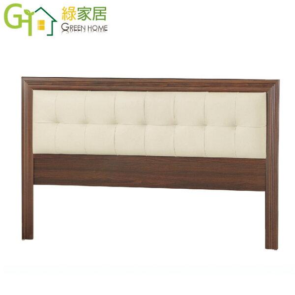 【綠家居】多納比時尚3.5尺皮革單人床頭片(三色可選)