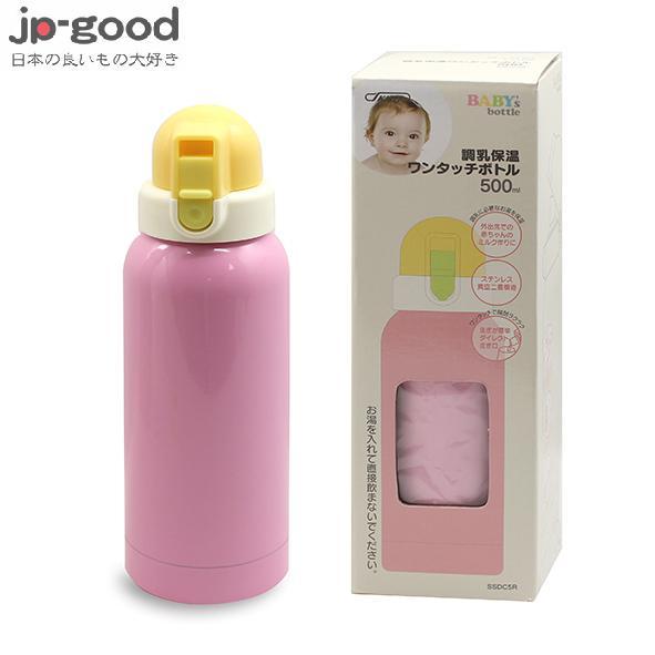 SKATER 不鏽鋼保溫熱水瓶/保溫瓶 - 粉色