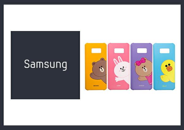 Mr ORIGINAL:SAMSUNGGalaxyS8+LINEFRIENDS原廠手機殼(盒裝)