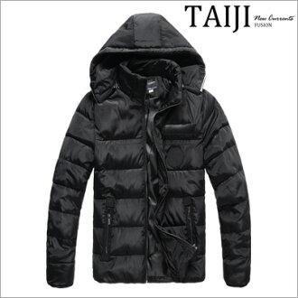 鋪棉外套‧素面圓形矩形貼章可拆式連帽鋪棉外套‧一色【ND90081】-TAIJI-