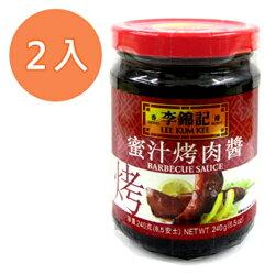 李錦記 蜜汁烤肉醬 240g (2入)/組