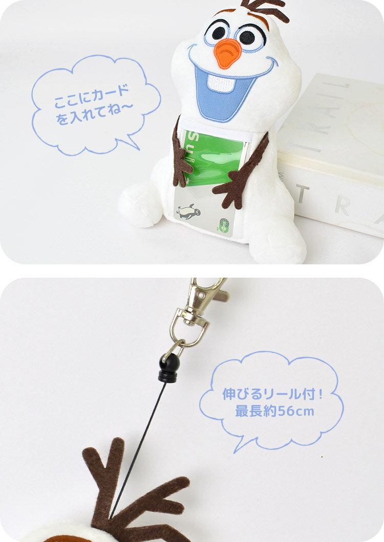 日本迪士尼 Disney Frozen 冰雪奇緣 雪寶 伸縮車票夾 證件夾 。-日本必買 日本樂天代購(2080) 4