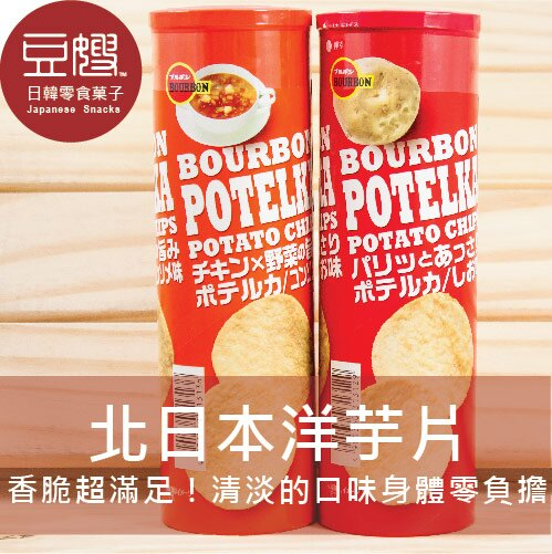 【即期特價】日本零食 北日本 POTELKA洋芋片(濃湯/鹽味)