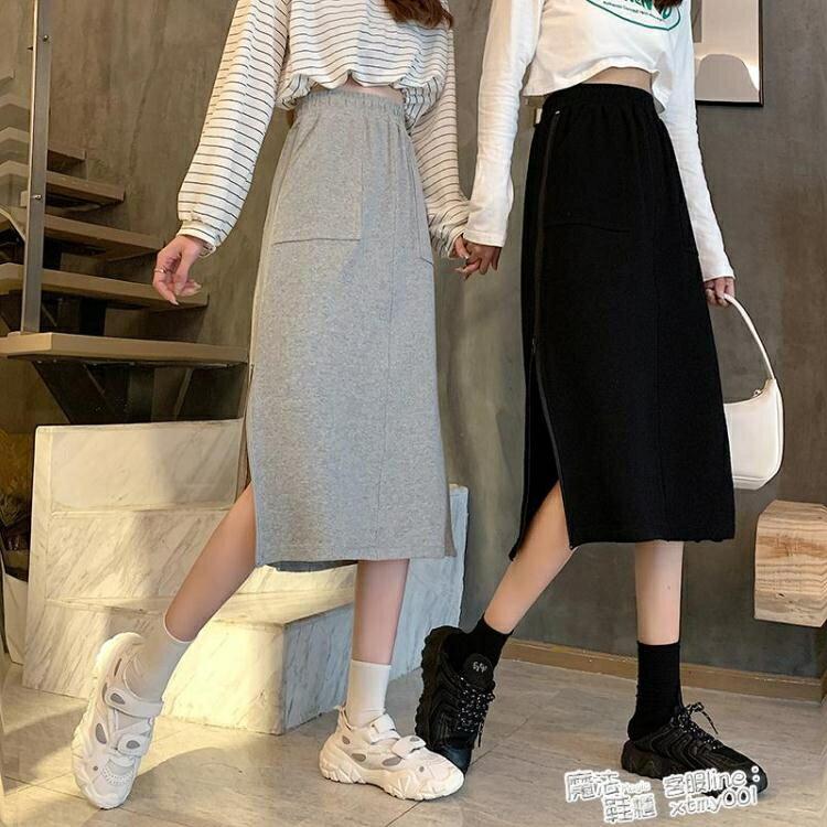 秋季韓版2021新款高腰顯瘦設計感拉鏈中長款A字半身裙女針織裙子 喜迎新春
