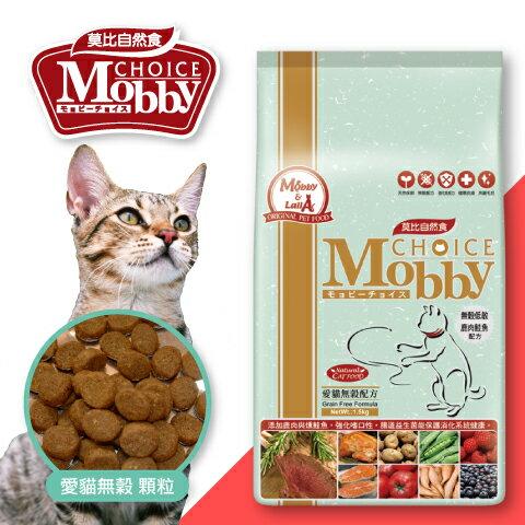 ?Double妹寵物?莫比(Mobby)無穀貓鹿肉+鮭魚【1.5kg】【3kg】