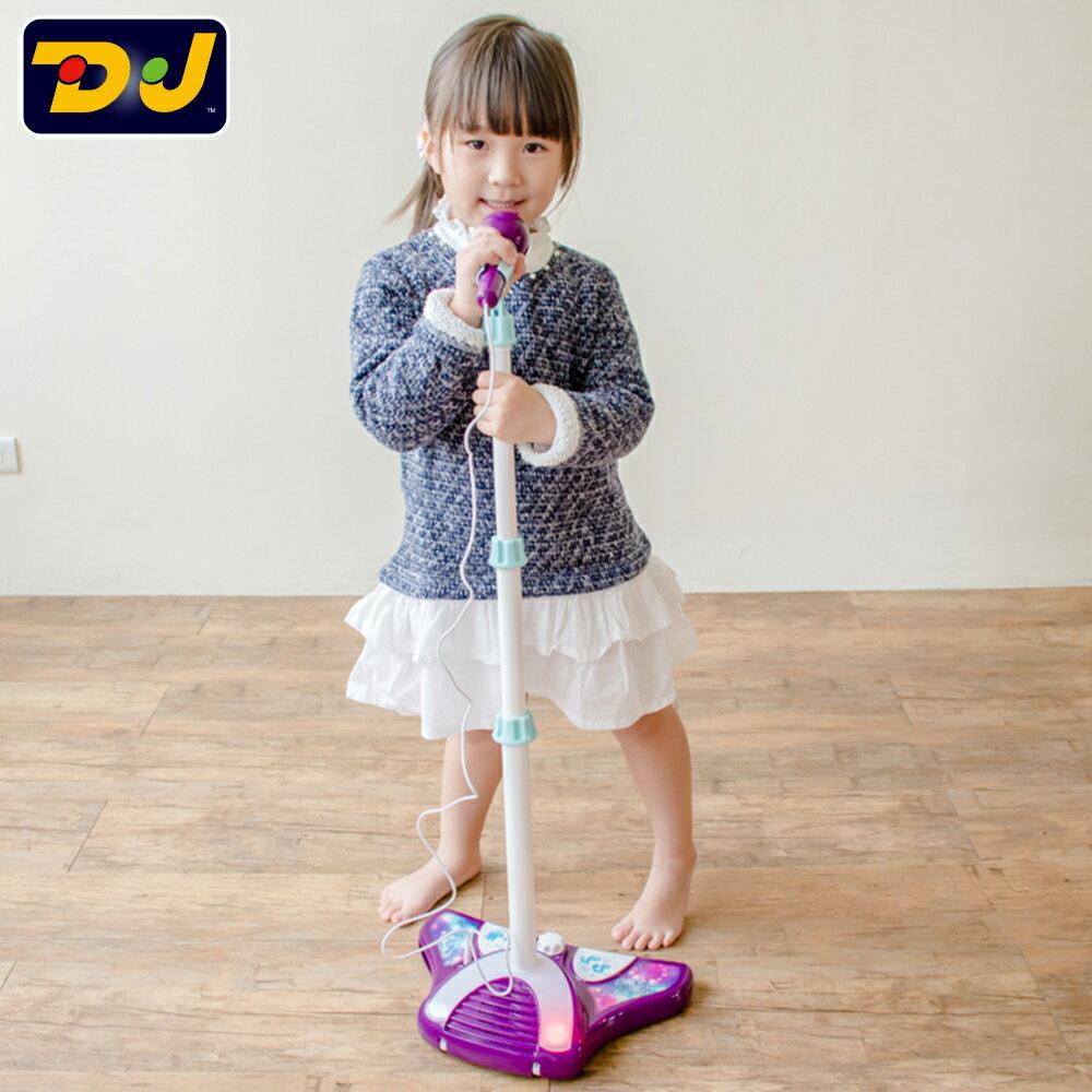 【DJ Toys】MP3時尚搖滾站立式麥克風 2