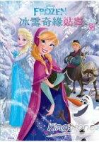 迪士尼冰雪奇緣貼畫