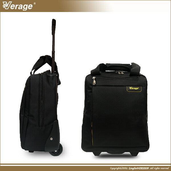 【Verage】  14吋超輕典雅直立電腦拉桿箱/登機箱VG-X108