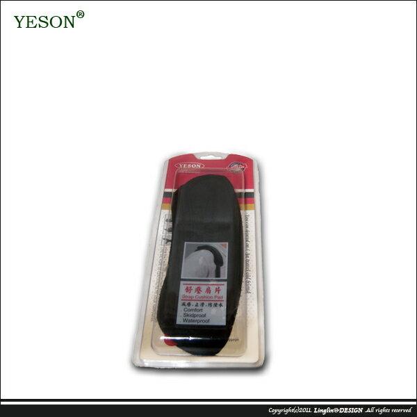 良林皮件:【YESON】弧型背帶舒壓止滑肩片939