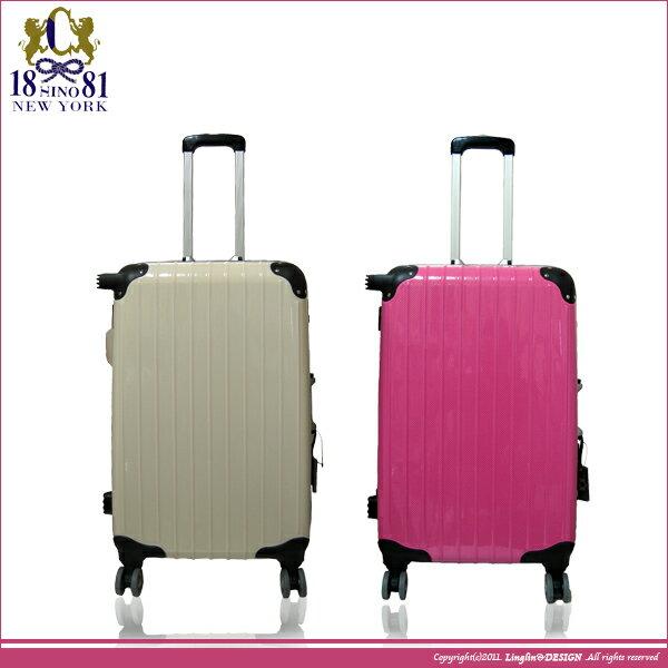 【NINO 1881】29吋亮彩硬殼碳籤維紋ABS亮面拉桿旅行箱/行李箱2568