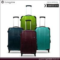 出國必備行李箱收納推薦到【Commodore 】戰車 27吋 ABS硬殼TSA海關鎖輕量亮面拉桿旅行箱就在良林皮件推薦出國必備行李箱收納