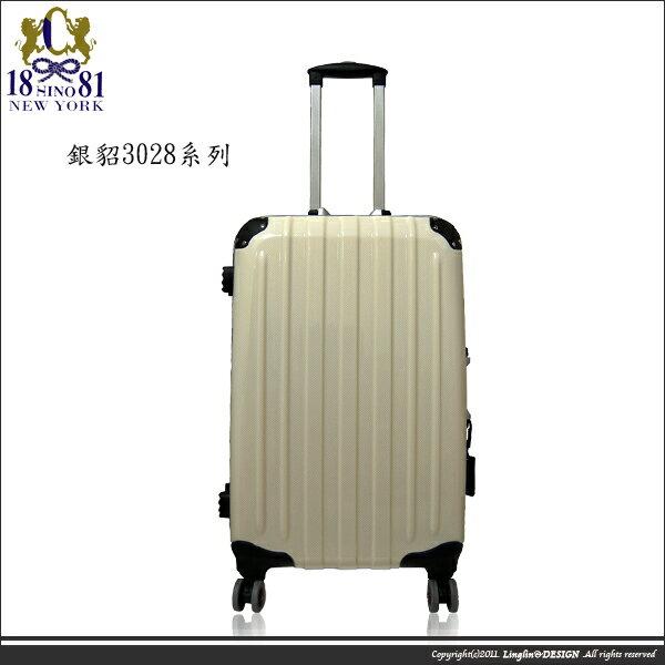 良林皮件:【NINO1881】29吋亮彩硬殼鑽石紋ABS拉桿旅行箱行李箱3688